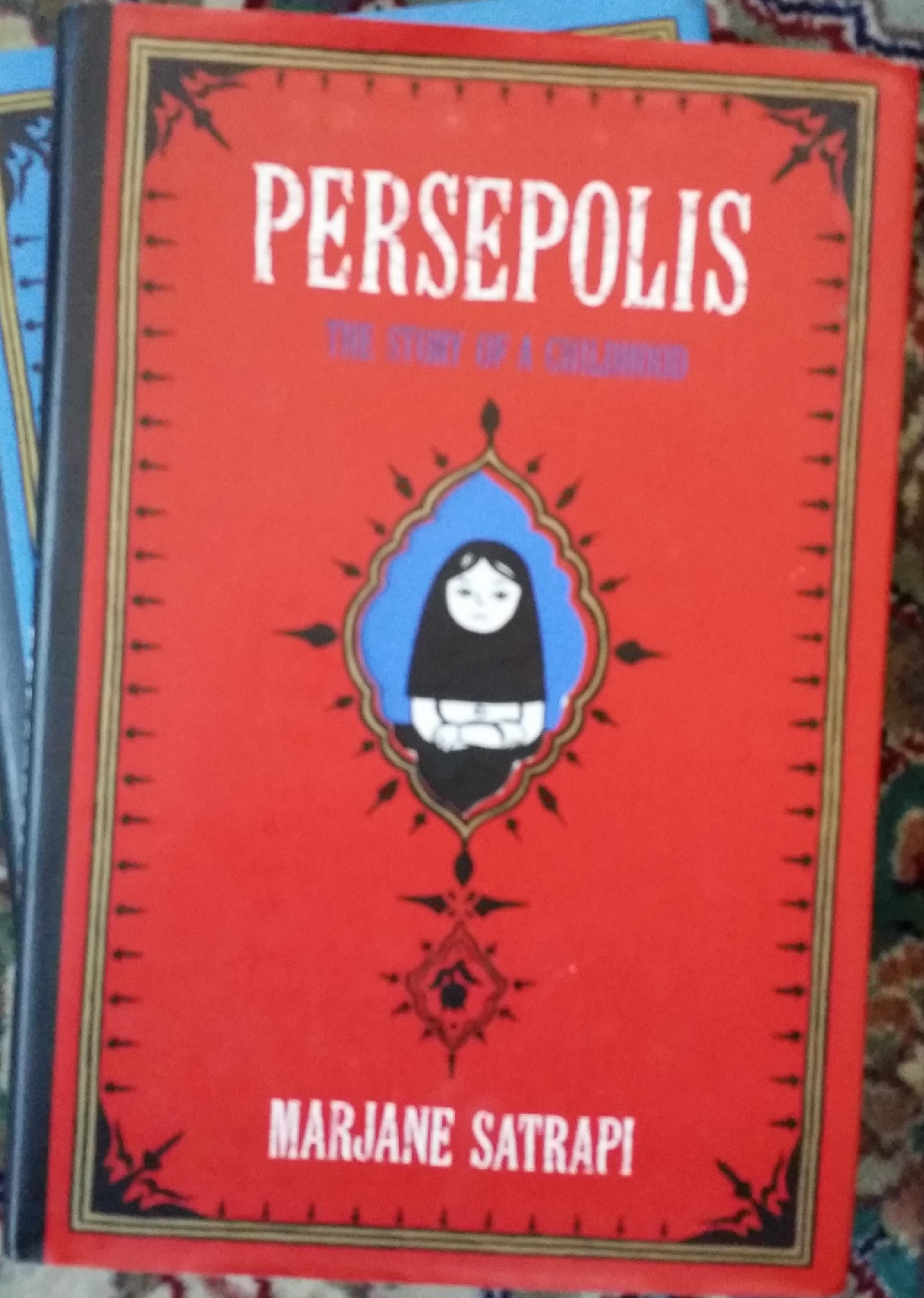 real persian writing to know and love catherine dehdashti persepolis book